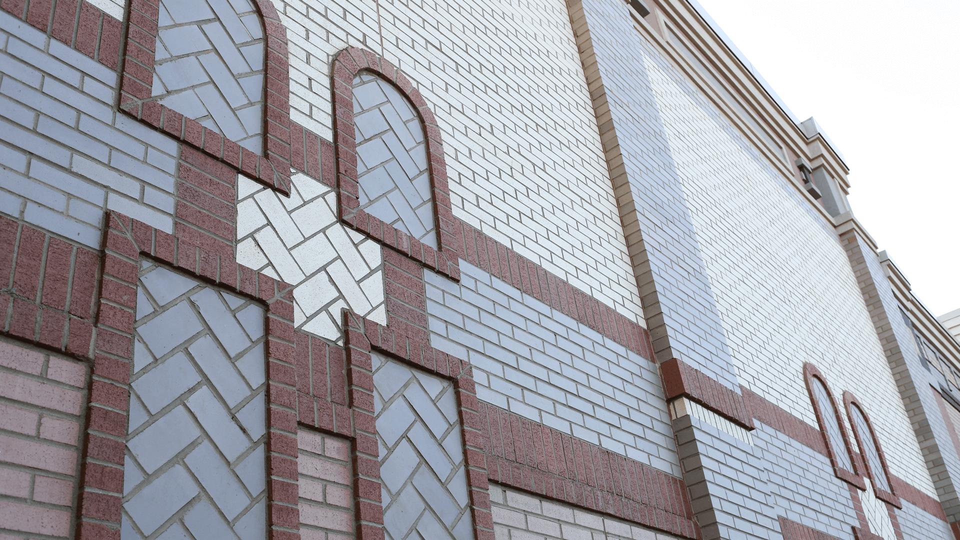 Brick Selections